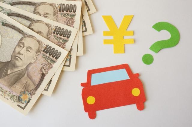 レンタカー お金